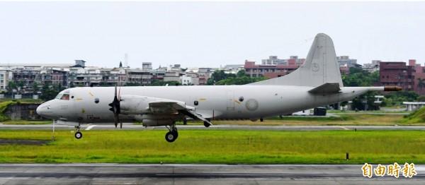P-3C反潛機。(資料照)