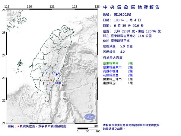 台東縣在今天上午6時59分發生芮氏規模4.2、深度5.0的地震,震央位於台東縣延平鄉(台東縣政府西北方23.8公里),最大震度3級。(圖擷取自中央氣象局)