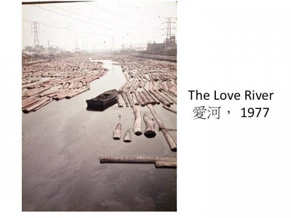 杜維浩拍攝1976-1978的愛河。(取自Robert (Bob) DeWitt臉書)
