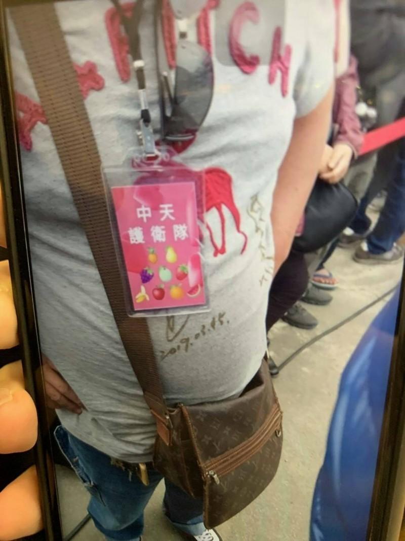 有民眾拍到野生護衛隊成員,名牌上竟直接寫上「中天護衛隊」,畫面曝光令不少人相當傻眼。(讀者提供)