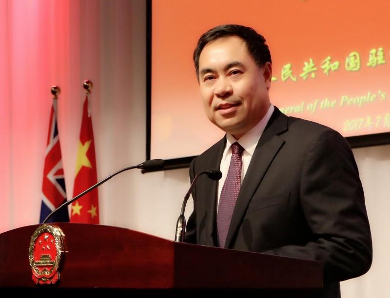 中國駐布里斯本總領事徐杰。(擷取自中國駐布里斯本總領事館官方網站)