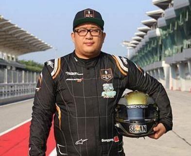付嵩洋是北京恒翔永瑞貿易公司創辦人,也是富二代。(圖翻攝自搜狐)