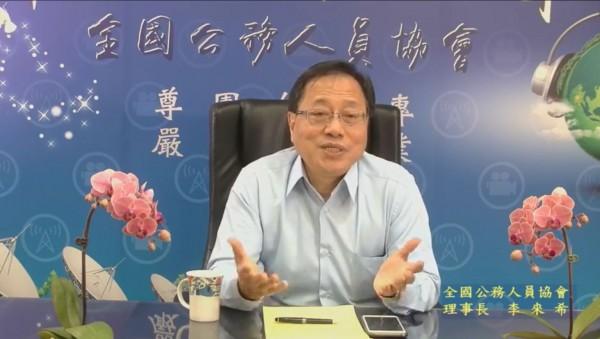 全國公務人員協會理事長李來希發表個人意見力挺機師公會。(圖擷取自《軍公教網路之聲直播電台》臉書)