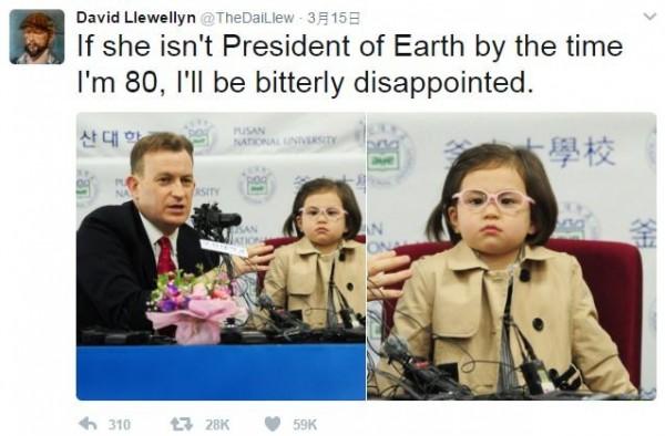 有網友說如果他有生之年看不到瑪莉安成為世界總統,會成為他最大的遺憾。(圖擷自twitter)