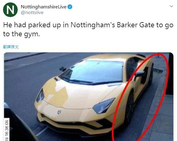 英國37歲富商狄格瓦日前將超跑停在市區體育館外的停車格,回來發現被開了一張「車未完全停在格內」的罰單,讓狄格瓦感到非常不滿,他認為警方是因「仇富」亂開單,並堅持拒付罰款。(圖擷取自Twitter「NottinghamshireLive」)