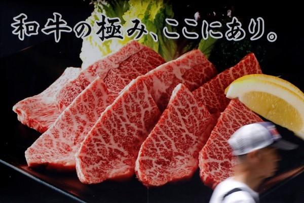 「日本和牛」的圖片搜尋結果