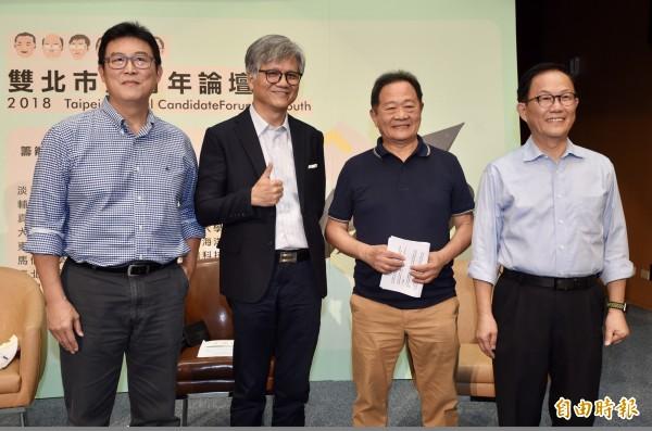 多所大學學生會共同舉辦的2018雙北市長青年論壇21日在台大舉行,台北市長候選人姚文智(左起)、吳蕚洋、李錫錕、丁守中出席回應學生提問。(記者簡榮豐攝)