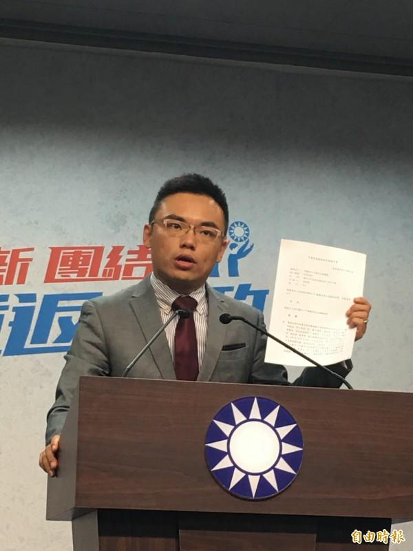 黨產會認定救國團為國民黨附隨組織,國民黨發言人洪孟楷批為「土匪」。(記者林良昇攝)