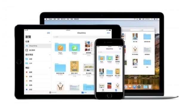 蘋果公司昨天證實,為了因應中國新的網路安全法,其所有產品通用的「iCloud雲端服務」,將改由中國的「雲上貴州」公司負責營運。(圖擷自蘋果官網)