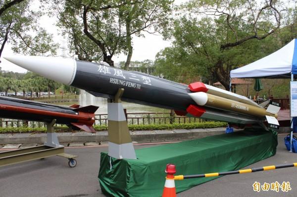 雄風三型超音速反艦飛彈。(資料照,記者周思宇攝)