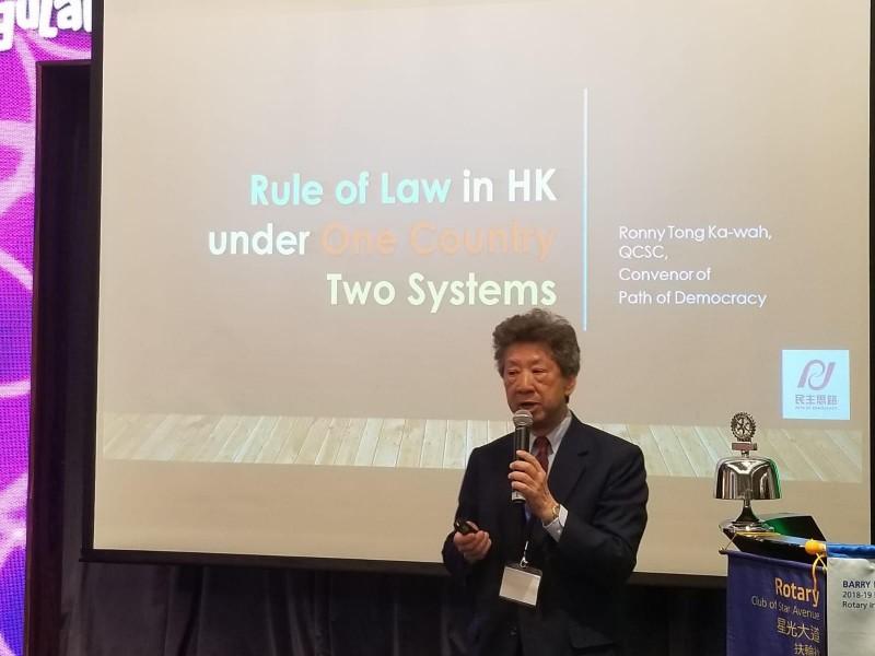 香港行政會議成員、資深大律師湯家驊認為,這個做法是「沒辦法之中的辦法」,並提出2個原則。(圖擷取自臉書_湯家驊)