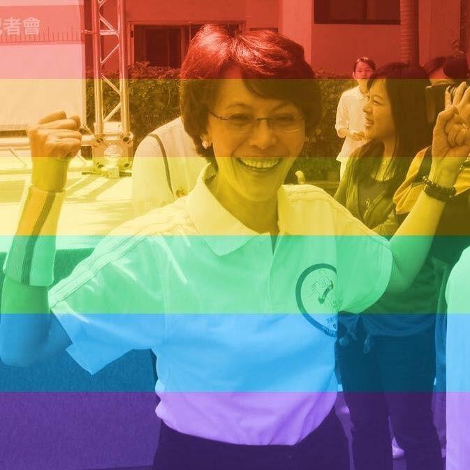 黃昭順2015年曾換上彩虹照力挺同志,但之後態度卻又變成反同,引來網友砲轟。(圖擷取自黃昭順臉書)