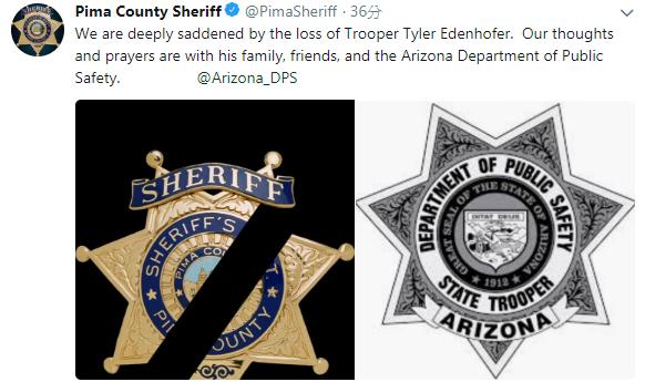 當地警方向泰勒的家屬表示哀悼。(圖擷取自推特)