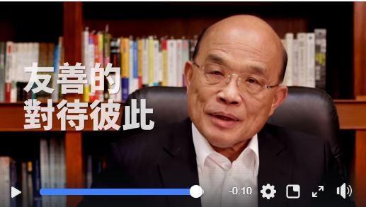 行政院長蘇貞昌昨日在臉書放上談話影片。(圖翻攝自臉書)