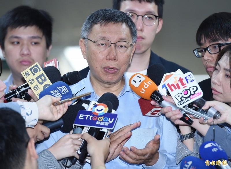 被罵「混蛋市長」 柯文哲要議員道歉:罵人前調查清楚