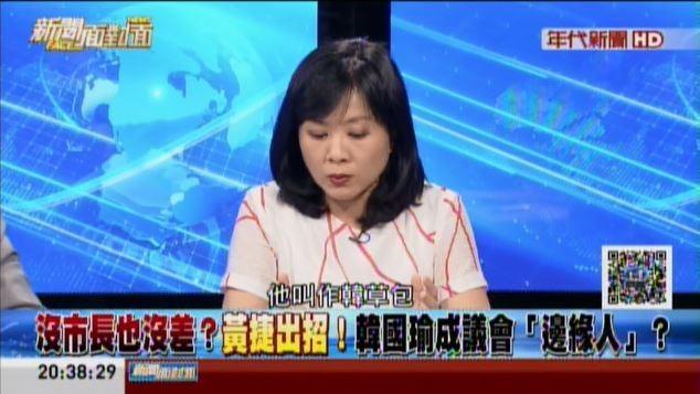 王時齊認為韓國瑜被標籤化、定型成「韓草包」。(擷取自「新聞面對面」)