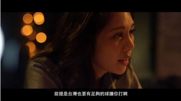 網路影集《Mr.Bartender》中的年輕角色感嘆台灣環境不好。(圖片擷取自YouTube《SELF PICK》頻道)