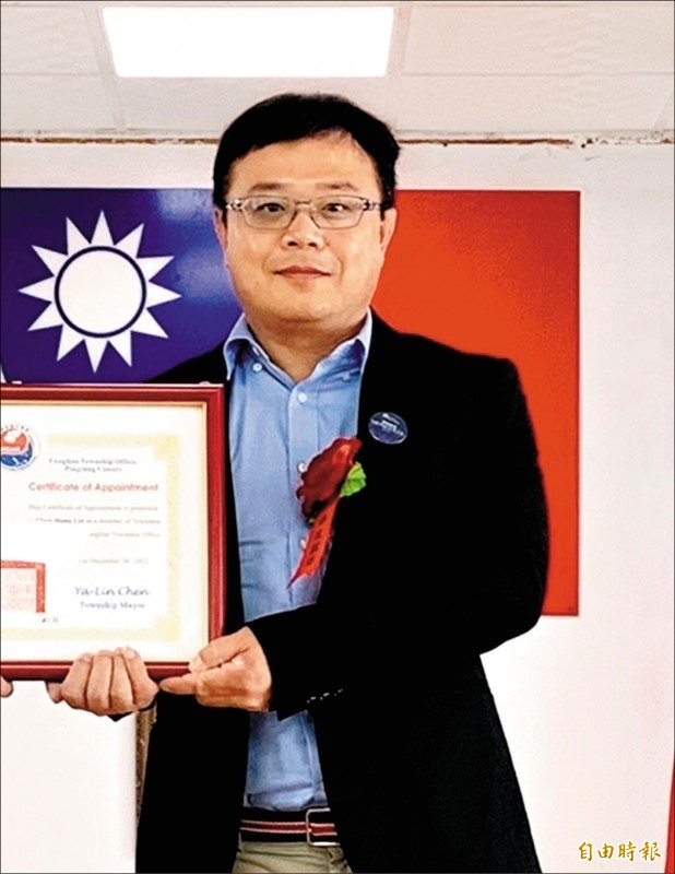 Morrison Lee, policy advisor for Pingtung County's Fangliao Township, holds a certificate of appointment in an undated photograph. Photo: Chung Li-hua, Taipei Times