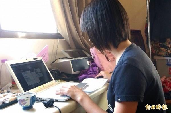 台北市一名女子冒用前男友的PTT帳號發文徵友。示意圖,圖中人物與本新聞無關。(資料照)