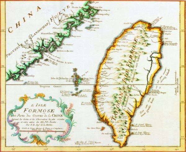 據學者研究,16世紀葡萄牙船員口中的福爾摩沙可能不是指台灣,而是沖繩。示意圖,非該書研究用圖片。(圖擷取自wikimedia commons)