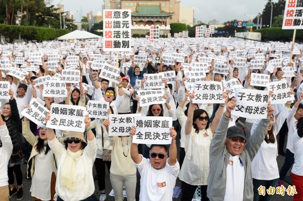 下一代幸福聯盟3日號召民眾走上凱道,舉行反同婚活動。(資料照,記者廖振輝攝)