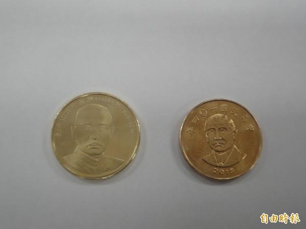 人民幣5元普通紀念流通幣(左)與新台幣50元(右)正面。(記者盧冠誠攝)
