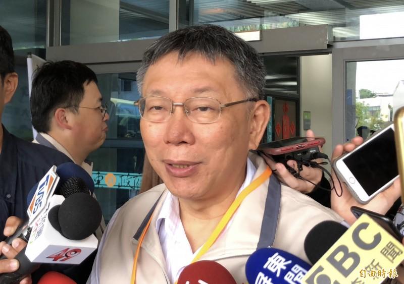 香港反送中行動將於今天再度走上街頭,台北市長柯文哲喊「加油!」(資料照)