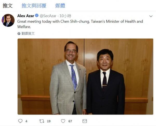 美國衛生部長阿札爾(Alex Azar)在推特上發文,表示「今天很高興與台灣衛福部長陳時中會面」。(截取自阿札爾推特)