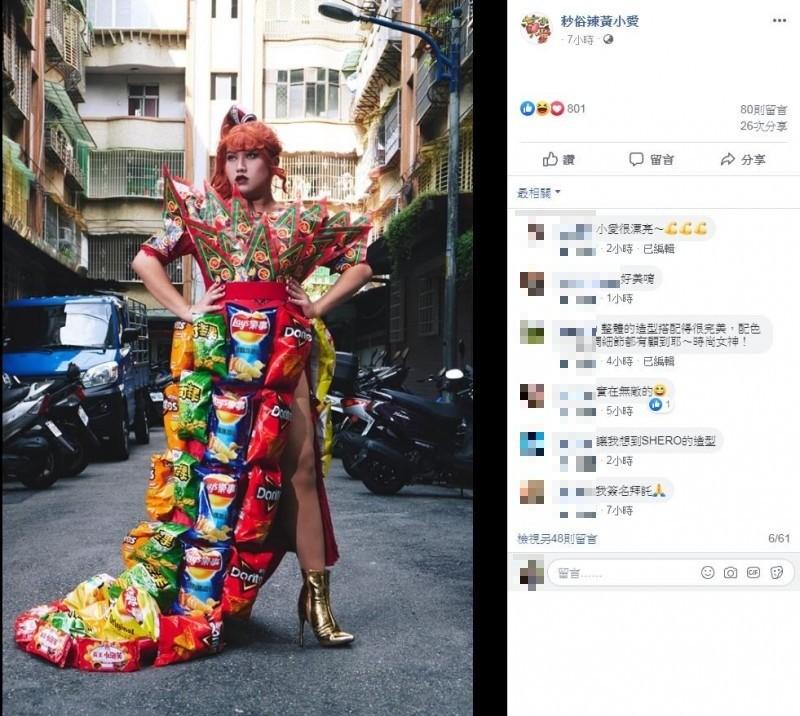 網紅黃小愛今(14)日貼出系列照片,身穿以「膨風包」餅乾和普度旗組成的超時尚「中元禮服」,被網友推爆。(圖取自臉書)