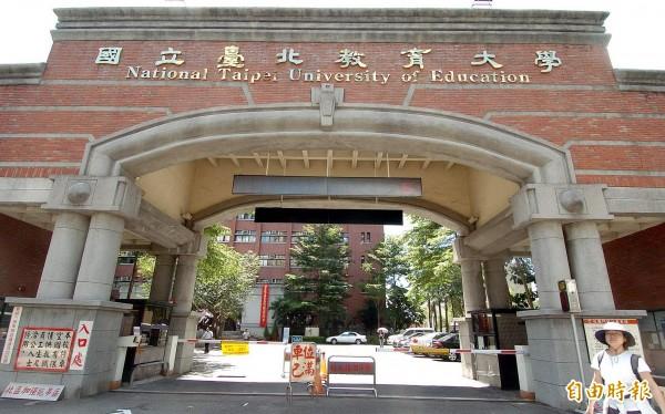 台大公衛系教授季瑋珠今(22)日公開反對台灣大學、國立台北教育大學的合併案,並痛批教育部不重視最基層的國民教育,「消滅」教育大學。(資料照,記者廖振輝攝)