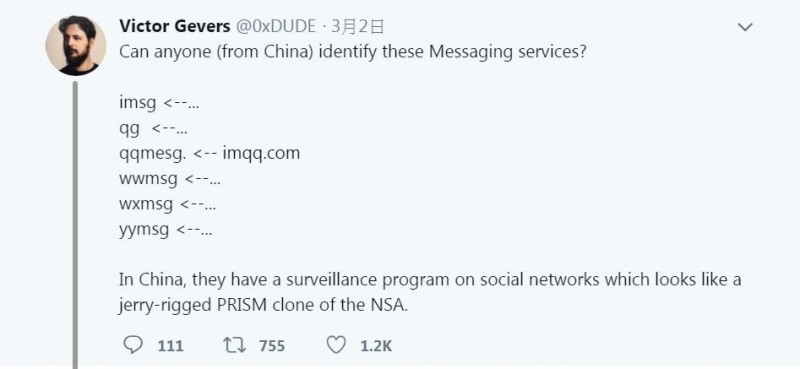 駭客發現中國官方利用各種通訊、社群媒體APP蒐集用戶資訊。(圖擷取自Victor Gevers推特)