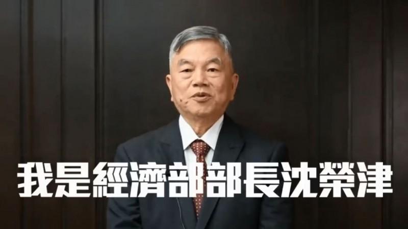 經濟部長沈榮津今天(5日)在臉書透過影片的方式說明3項重點,強調3月電價不會漲價。(圖擷取自經濟部臉書)