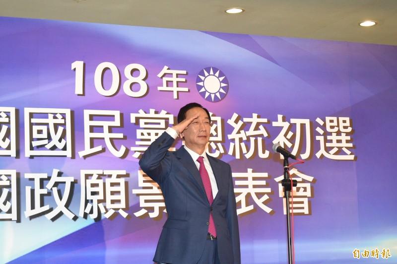 國民黨總統初選參選人郭台銘。(記者張忠義攝)