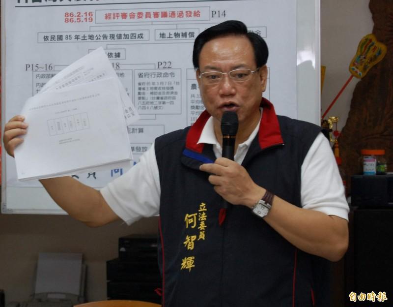 前立委何智輝(見圖)涉行賄法官換取無罪,未料,台北地檢署竟因人員疏失,誤把相關證物燒毀。(資料照)
