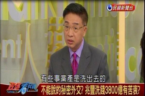 胡忠信表示,兆豐銀是外交部跟交通部的小金庫,國民黨曾用來把黨產洗到國外,連董事長都不知道。(圖擷自政經看民視)