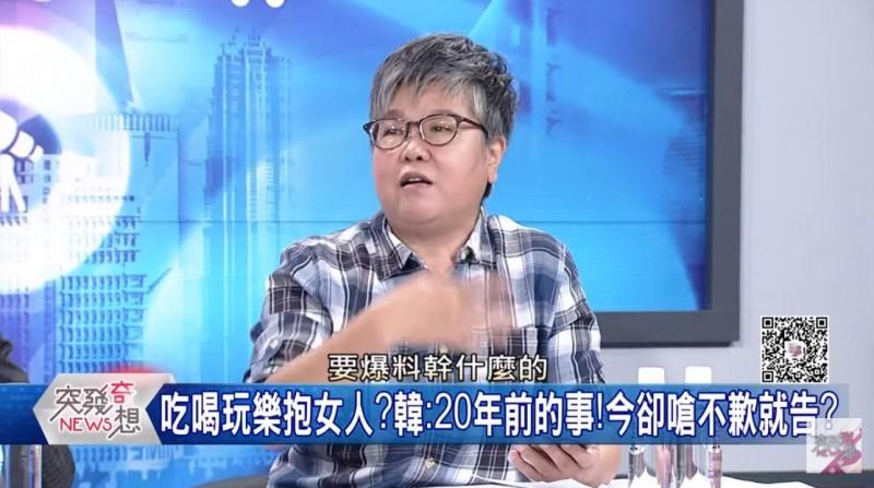 資深媒體人黃光芹質疑,韓國瑜過去是否有喝花酒但錢沒付乾淨?也表明若有要爆料或討回公道的女性工作人員,歡迎來找她。(圖擷取自「突發琪想」YouTube)