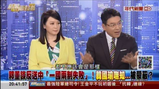 高雄市長韓國瑜被媒體問及「反送中」遊行時,竟回答「不知道、不曉得」;謝震武在節目上說,「這件事,你再怎麼樣的回應,都不應該會是那樣」!(擷取自新聞面對面)