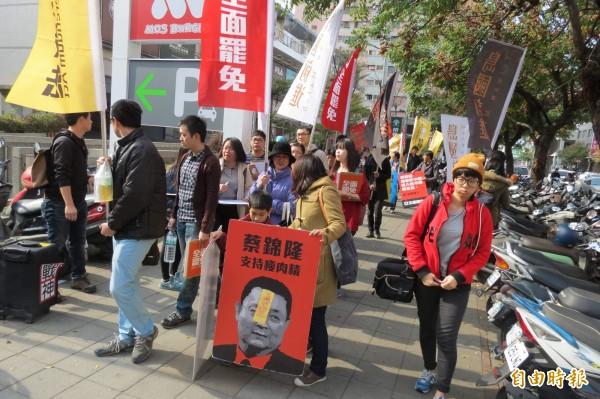 「全面罷免」於去年在台中發起罷免活動。(資料照,記者蘇金鳳攝)