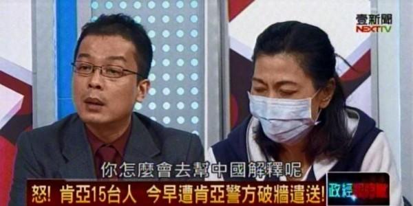 鍾年晃痛批政府竟幫中國解釋。(圖擷取自《正晶限時批》)