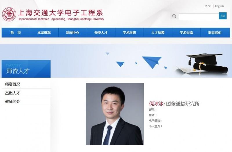 罵學生是垃圾白痴 上海交大教授遭停止教學