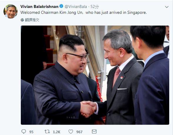 新加坡外交部長維文在推特說,歡迎金正恩來到新加坡。(圖擷取自推特)