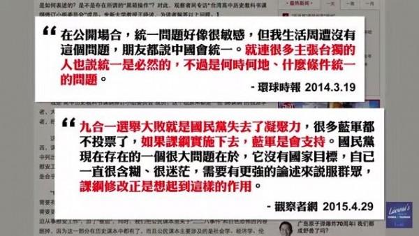 郝毅博在短片中表示,對台灣歷史課綱微調召集人王曉波在接受媒體採訪時所發表的言論,感到驚訝。(圖擷自YouTube)