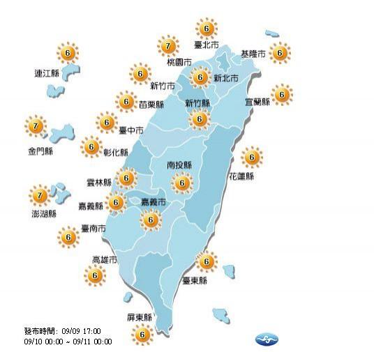 明日全台紫外線達高量級,外出30分鐘內恐會曬傷,提醒民眾記得防曬及多補充水分。(圖擷取自中央氣象局)