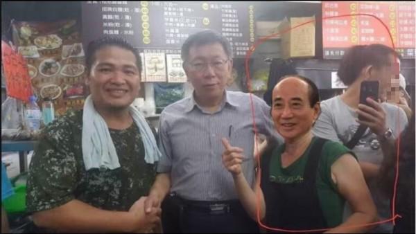 前立法院長王金平也不能倖免。(圖擷自《爆怨公社》 臉書)