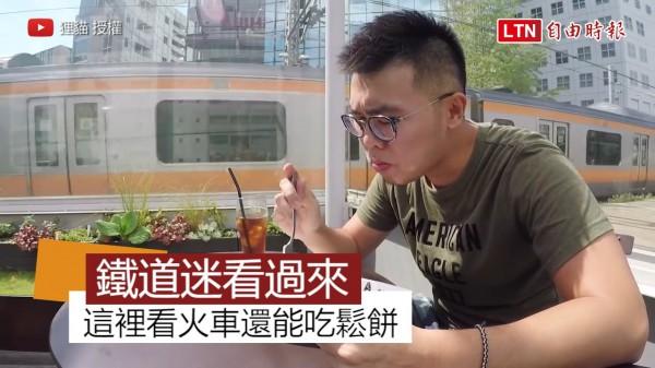 想體驗在火車之間吃下午茶嗎?來秋葉原這個地方就能體驗!(圖片由狸貓授權提供)