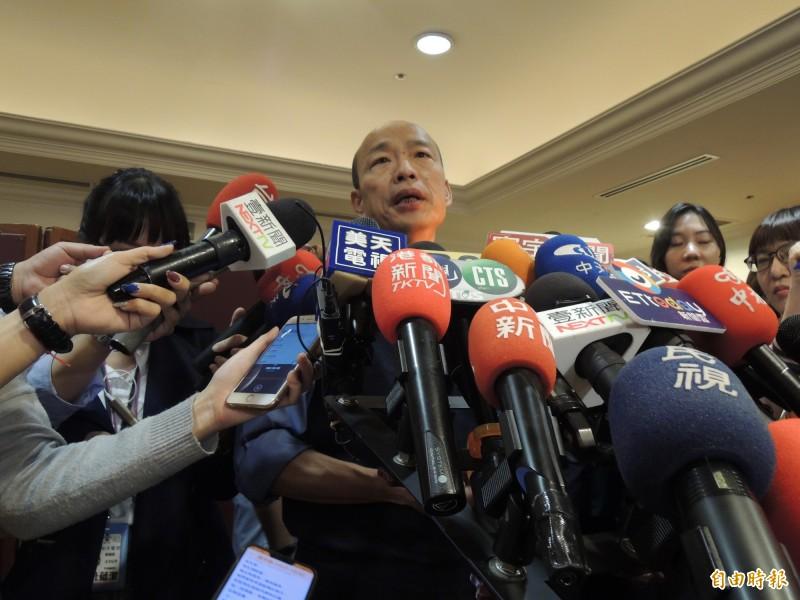 韓國瑜今聲明「無法參加現行制度的初選」。(資料照)