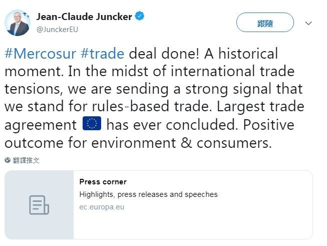 歐盟執委會主席容克(Jean-Claude Juncker)在推特發文。(圖擷取自推特)