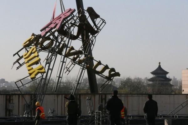 北京近日發動「拆除違規廣告招牌」的行動,已有1.4萬個招牌被拆。(圖擷自網路)