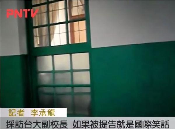 新黨前台北市議員李承龍自稱「民間網路新聞台」記者,直闖台大副校長辦公室,稱要採訪陳良基。(圖擷取自YouTube)