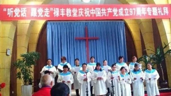 中國當局打壓境內教會及基督徒手段日益嚴厲。(擷取自《自由亞洲電台》網站)